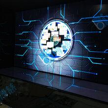 上海拼接屏厂家三星55寸3.5mm液晶拼接屏拼接屏电视墙LED高清无缝拼接屏