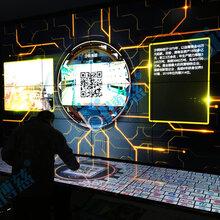 上海三星55寸3.5mm电视墙液压前维护支架拼接屏支架LED无缝拼接屏
