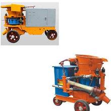 供兰州混凝土喷浆机和甘肃湿式喷浆机价格