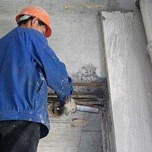 绍兴房屋鉴定机构房屋检测主要技术依据