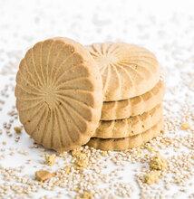 减肥饼干三元瘦