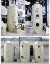 PP喷淋塔的安装需要注意什么