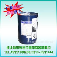 供應日本三彩洗版液印刷油墨清洗劑脫模劑網紋洗版液圖片