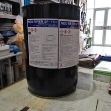 廠家直銷進口日本三彩洗版液可零售網紋輥清洗劑印刷用脫膜劑剝離劑圖片