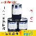 厂家直销印刷液版液脱膜剂日本三彩洗版液油墨清洗剂凹版印刷耗材