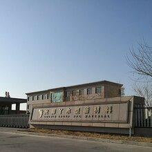 四川省最新的木塑产品景观木栈道木塑材料生产商