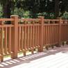 木塑工厂直销景观园林栏杆木塑护栏免刷漆维护耐用20年