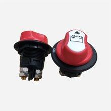 PBM-A23汽车开关电瓶开关车用大电流开关电源开关