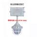 LED防爆應急燈BCJ52雙頭led防爆應急照明燈BAJ52