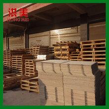 包装木箱钢带木箱出口空运海运简易包边箱免熏蒸出口木箱钢带箱
