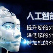 智能电话机器人为电销行业带来革命性的变革