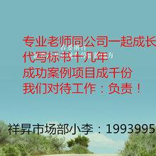 成都祥昇公司项目建议书、大数据中心社会责任报告
