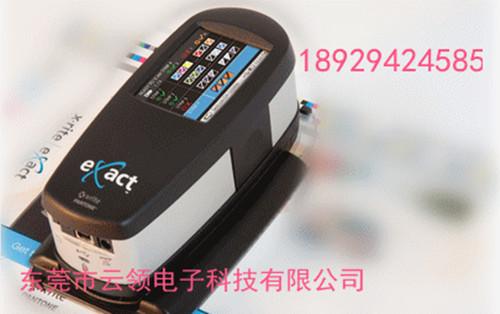 回收求购维修二手X-riteexact爱色丽分光光度仪/色差分析仪