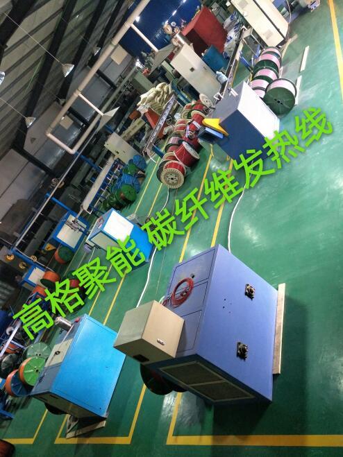荣昌新型电地暖煤改电中标企业