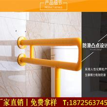 优质卫浴扶手A重庆洋欧耀YOY-401卫生间扶手A欢迎选购!图片