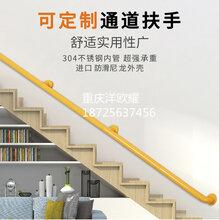 重庆病房走廊扶手A医院安全尼龙扶手厂家图片