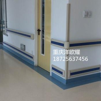 贵州优质医院防撞扶手厂家APVC过道式防撞扶手价格