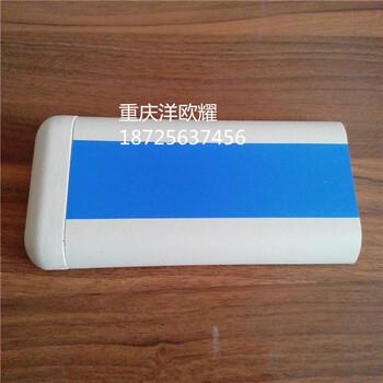 重庆防撞护墙板规格Apvc护墙板批发价格