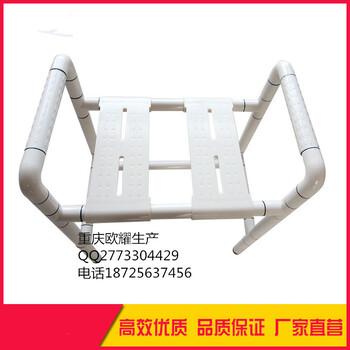 重庆浴室浴凳供应商无障碍浴凳生产厂家