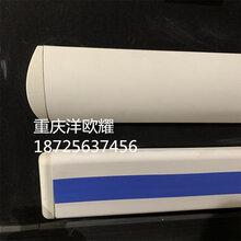 重庆专业生产防撞护墙板厂家A医院走廊PVC防撞扶手供应商图片