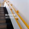 四川走廊尼龙扶手厂家尼龙无障碍扶手安装