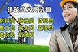 上海黃浦測量工考試、涂裱工培訓、養護工資料