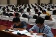遼寧安全工程師崗位證書考試