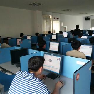 重庆资料员培训,材料员培训,施工员培训全国通用图片4