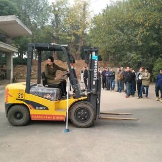 重庆资料员培训,材料员培训,施工员培训全国通用图片3