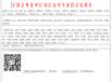 湖南长沙北京叉车证、起重机司机证在哪里考证