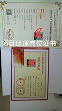 河北监理员培训建筑八大员培训证书全国通用可函授取证