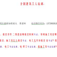 上海室内培训、平面、立体、节点大样施工图培训