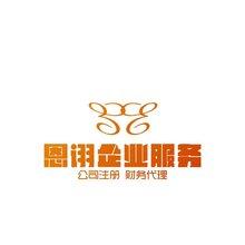 如何办理上海危险化学品经营许可证
