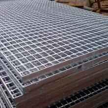 熱鍍鋅鋼格板廠家直銷A生產鍍鋅鋼格柵板-鋼格板價格-鋼格圖片