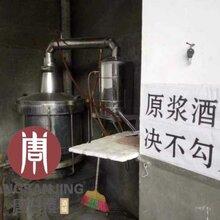 唐三镜-酿酒工艺:5个不同因素对出酒率的影响