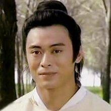 唐三镜-功夫巨星:樊少皇