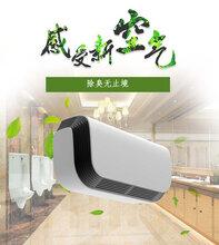 川京牌除臭杀菌机公共厕所卫生间除臭机家用空气净化机自动喷香机图片