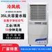 增濕機濕地加濕機濕膜加濕器XH-M4500制冷機適用1-150M2辦公室