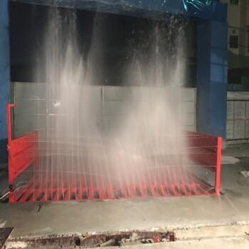工地车辆自动冲洗设备
