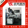 自动化激光焊接机