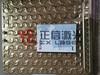 供應制冷配件冷凝器激光焊接設備品牌正信