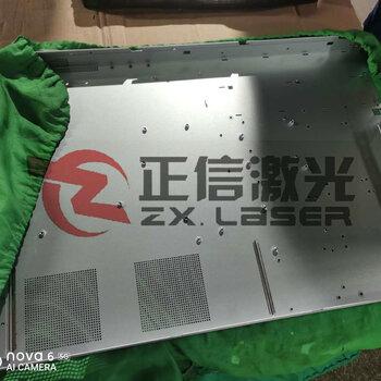 電視機邊框沖壓流水線對接激光焊接