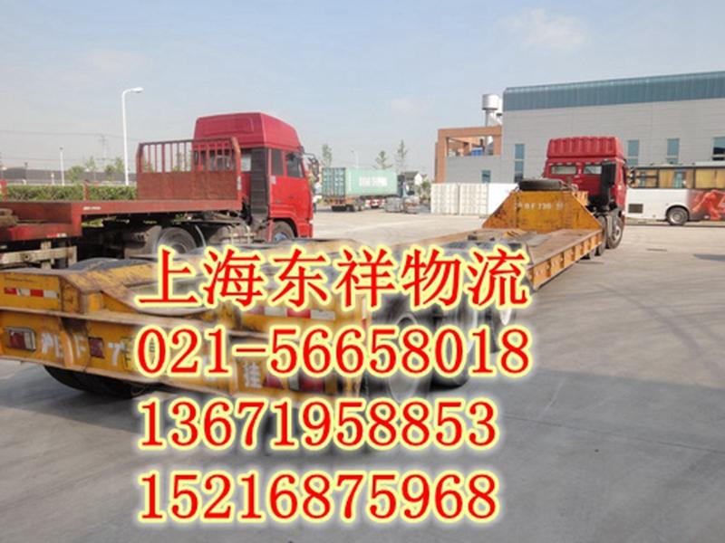 上海嘉定区直达到安徽六安霍山县物流专线欢迎您