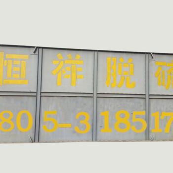 脱硫除尘塔喷淋脱硫除尘塔隧道窑专用设备高效环保