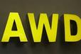 厦门发光字厦门标识标牌厦门户外广告制作厦门金属激光切割