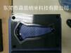 供东莞汽车覆盖件.内饰件模具.冷冲压模具PVD纳米涂层表面处理