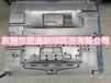 供深圳压铸模具家电及电子配件.锌合金压铸件镀钛.涂层.专业可靠