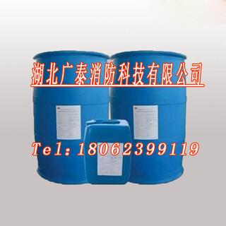 供应荆州抗溶性泡沫液S/AR6%,抗溶性泡沫灭火剂,消防泡沫液,耐海水泡沫液,厂家直销图片3