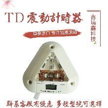 Trans-MonitorTD震撞計時器80gLED顯示屏帶日期時間顯示圖片