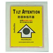 防倾斜标签怎么设置使用防倾斜标签深圳批发图片